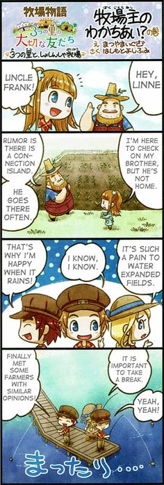 Ushi No Tane | Harvest Moon, Story of Seasons, and Legend of the River King Video Games