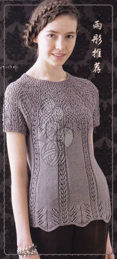 knit top with diagrams