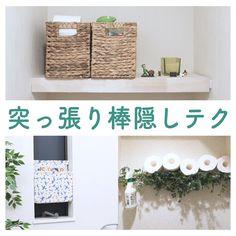Diy Organisation, Kitchen Organization Pantry, Diy Home Decor, Room Decor, Cute Diy Projects, Vinyl Record Storage, Woman Bedroom, Room Planning, Simple Life Hacks