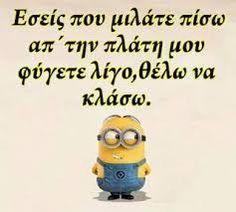Αποτέλεσμα εικόνας για σοφα λογια ζωης με χιουμορ Funny Greek Quotes, Greek Memes, Funny Picture Quotes, Funny Photos, Minion Jokes, Minions Quotes, Very Funny Images, Smart Quotes, Funny Phrases