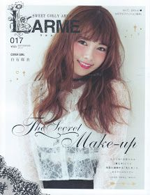Pichile September Larme 017 & Risa Nakamura First Style Book scans Make Up Looks, J Makeup, Beauty Makeup, Makeup Style, Makeup Goals, Harajuku Makeup, Larme Kei, What Makes You Beautiful, Japanese Makeup