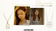 necklace  J.estina Korea