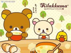 リラックマ 森の中でのんびりリラックス クリームシチュウ Rilakkuma Cream Stew Dinner