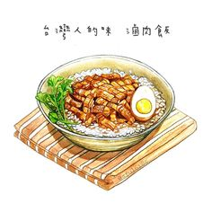 Cute Food, Yummy Food, My Favorite Food, Favorite Recipes, Creative Food Art, Taiwan Food, Food Wallpaper, Food Drawing, Food Illustrations