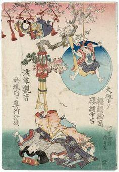 Utagawa Kunisada II: Acrobats from Osaka - Museum of Fine Arts