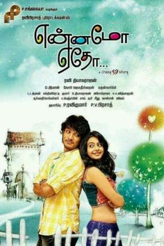 Yennamo Yedho (2014) DVDScr 450MB Tamil Movie