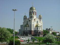 екатеринбург фото города - Поиск в Google