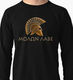 augustinet is an independent artist creating amazing designs for great products such as t-shirts, stickers, posters, and phone cases. Warrior Outfit, Spartan Warrior, Best Gifts, Gifts For Her, Shops, Community, Gift Ideas, Sweatshirts, Sweaters