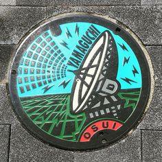 Manhole cover from Yamaguchi prefecture #Repost @yuyamadamethod arigato! #ycam #山口情報芸術センター #manhole #マンホール #osui #汚水 #yamaguchi #山口 #yamaguchicity #山口市 #manholecover #yamaguchiprefecture #山口県 #inspiration