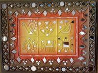 lipan-art-wall-hanging2.jpg 200×149 pixels