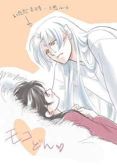 Sesshomaru & Rin
