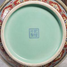 135、Qing Dynasty Qianlong blue enamel color quail quiver  - 清乾隆蓝地珐琅彩鹌鹑箭筒.jpg (1000×992)