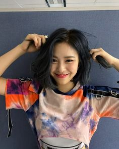 Find images and videos about cute, kpop and icon on We Heart It - the app to get lost in what you love. Celebrity Babies, Celebrity Photos, Kpop Girl Groups, Kpop Girls, Homo, Asian Hotties, Soyeon, Looks Style, New Girl