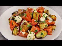 (88) Auberginen-Käse-Salat. Einfaches und leckeres Rezept # 146 - YouTube