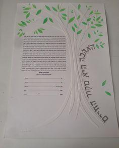 Papercut ketubah by Avigail Sapir Paper Cutting, Fashion Tips, Fashion Design, Instagram Posts, Art, Style, Fashion Hacks, Art Background, Swag