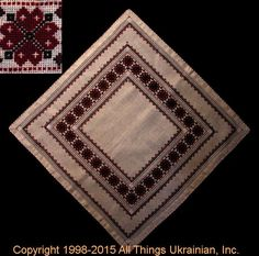 AllThingsUkrainian.com Embroidery # TE1530