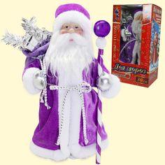"""SHOP-PARADISE.COM:  Figur """"Ded Moroz"""", 30 cm 13,44 €"""