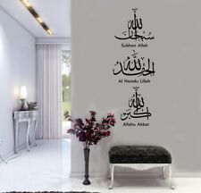 Islamic Allah Wall Quote Stickers Kitchen Cafe Mural Art Decals Removable Decor