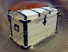 dower chest