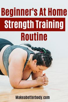 Beginner Workout At Home, Workout Routine For Men, Workout Routines For Beginners, Home Exercise Routines, Workout Plans, Bodyweight Routine, Exercise For Beginners At Home, Exercise Motivation, Workout Challenge