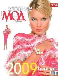 Zurnal Mod 517 - NAN - Álbuns da web do Picasa...FREE BOOK AND DIAGRAMS!!