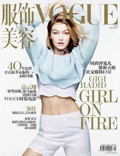 Vogue China - Vogue China March 2016