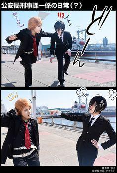公安局刑事課一係の日常 - Shikihito(シキヒト) Nobuchika Ginoza, keisuke(渓介) Shusei Kagari Cosplay Photo - WorldCosplay