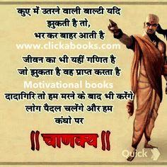 hindi poems kavita poetry hindi poetry hullad ke dohe hindi poem new fashions