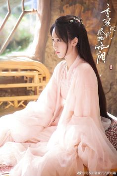 Heavy Sweetness, Ash-like Frost 《香蜜沉沉烬如霜》 - Yang Zi, Deng Lun, Leo Luo, Chen Yuqi