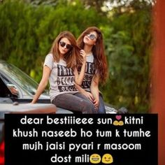 Girls Attitude Shayari in Hindi – Attitude Shayari becomes the most famous Hindi shayaris then rest of all other shayaris. Nowadays Every Girl has attitude, which she wants to express. Attitude Shayari For Boys, Best Whatsapp Dp, Facebook Profile Picture, Second Line, Shayari In Hindi, Girl Attitude, Facebook Status, S Girls, Stylish Girl