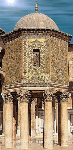 Dome of the Treasury in Umayyad Mosque | Damascus, Syria (West Asia)