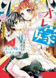 Ore Yome Ore no Yome ni Nare yo Manga Online Español - EsManga.com