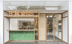 With 'fast casual' the food buzzword du jour, it was only a matter of time before the humble baozi, or Chinese steamed bun, was elevated from street food staple to stylish snack. Enter Tong Qihua, an established restaurant entrepreneur who has char...