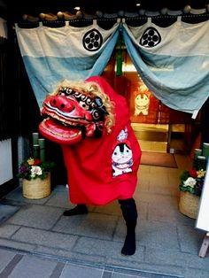 京・獅子舞