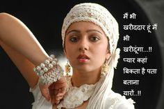 Hindi Love Shayari Wallpaper Download    You May BeMore Shayari  2 Line Attitude Shayari4 Line ShayariBest 2 Line ShayariBewafa ShayariFunny ShayariGood Morning ShayariHeart Touching ShayariHindi Love ShayariHindi ShayariLove Sad ShayariMotivational ShayariNew 2 Line ShayariRomantic ShayariRomantic Shayari For GirlfriendRomantic Shayari For LoveSad ShayariSms ShayariValentines Day ShayariYaad ShayariZindagi Shayari   Images Shayari Only Pics Shayari Photos Shayari Picture Shayari