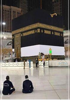 Mecca Wallpaper, Islamic Quotes Wallpaper, Quran Surah, Islam Quran, Urdu Words With Meaning, Mecca Kaaba, Masjid Al Haram, Madina, Allah