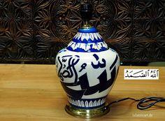 Antik-look Indo-Persian islamische handbemalte von KabulGallery