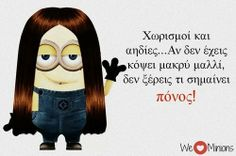 cutting your hair is struggling Funny Greek Quotes, Funny Quotes, Life Quotes, Funny Memes, Hilarious, We Love Minions, Minion Jokes, Feeling Happy, Best Quotes