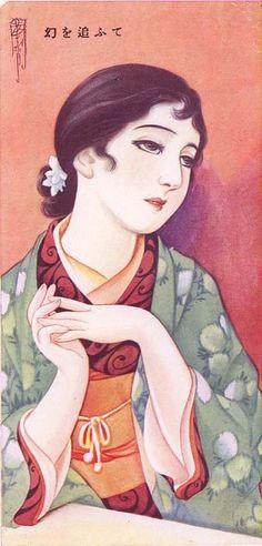 Art by Kasho Takabatake 高畠華宵 Japan Illustration, Retro Kunst, Retro Art, Japanese Artwork, Japanese Prints, Taisho Era, Japan Painting, Japan Art, Orient
