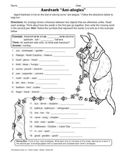Test wordly wise 3000 book 4 lesson 13 quizlet other aardvark ant alogies lesson plans the mailbox fandeluxe Gallery