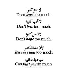 No do it too much because the too much will make it all worth it even the pain 💜 Arabic English Quotes, English Words, Arabic Quotes, Islamic Quotes, Allah Quotes, Quran Quotes, Me Quotes, English Prepositions, Arabic Sentences