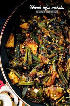Hello friends! You know what, I have some masala (really spicy) recipe to share with you today! :-) Yeaah! It is Bhindi, which is okra in english, aka lady