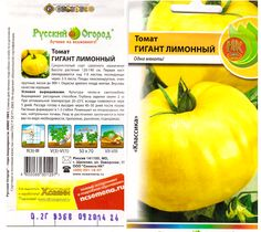 Томат Лимонный гигант Growing Tomatoes In Containers, Fruit, Garden, Kitchen, Food, Garten, Cooking, Lawn And Garden, Kitchens