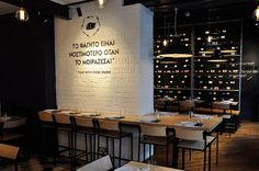 Ergon brings innovative Greek cuisine to London   The Greek Foundation: