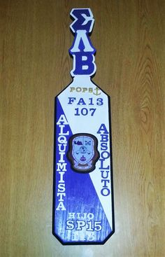 SLB Beta Big/Little Paddle | Sigma Lambda Beta Paddle Design- Submitted by Brother Absoluto at the Zeta Beta Chapter at the University of Florida