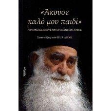 Spirituality, Cover, Books, Pedi, Libros, Book, Blankets, Book Illustrations, Libri