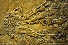 Assyria was the region located in the ancient Near East which, under the Neo-Assyrian Empire, reached from Mesopotamia (modern-day Iraq) through Asia Minor (modern Turkey) and down through Egypt. The empire began modestly at the city of Ashur (known as Subartu to the Sumerians), located in Mesopotamia north-east of Babylon.
