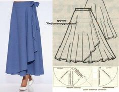 Sewing patterns skirt long 21 ideas Sewing patterns skirt long 21 ideas Sewing patterns skirt long 21 ideas The post Sewing patterns skirt long 21 ideas appeared first on Outfit Trends. Sewing Paterns, Skirt Patterns Sewing, Clothing Patterns, Skirt Sewing, Long Skirt Patterns, Pattern Sewing, Sewing Clothes, Diy Clothes, Costura Fashion