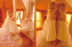 Square two blackpink Lisa teaser South Korean Girls, Korean Girl Groups, Lisa Park, Blackpink Playing With Fire, Square Two, Blackpink Funny, Hyun Suk, Kim Jisoo, Blackpink Fashion
