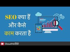 Off Page SEO Checklist in Hindi (Complete Guide)